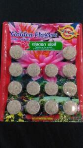 5 PCS Fertilizer for water plants Accelerate lotus color New formula genuine