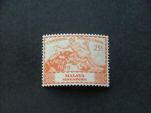 Singapore 1949 UPU 25c orange SG35 MM