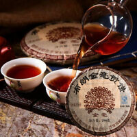 200g Yunnan Puerh Tea Ripe Bulang Jinhao Gong Cake Tea Old Trees Cooked Puer Tee