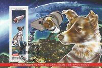 Raumfahrt Elfenbeinküste 2017  gestempelt 1981