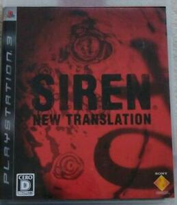 PS3 SIREN Translation 30204 Japanese ver from Japan