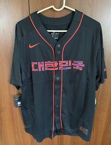 Nike Korea Baseball Jersey XL Black Global Red CQ9249-010