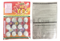 FERTILIZER TABLET FOR LOTUS FLOWER WATER PLANTS LILY FISH THAILAND SAVE BEST
