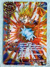 Miracle Battle Carddass J Hero Part3 DRAGONBALL Kai Card J3 SS VEGITO God OMEGA1