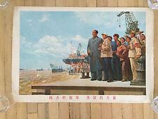 1970s Linen Communist China Mao on Docks Cultural Revolution Propaganda POSTER