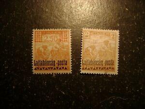 Briefmarken Ungarn Westungarn Mi.Nr. 31* MLH Druckprobe SELTEN!!