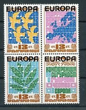 BULGARIA 1979 EUROPA Overprinted MNH BLOCK x4 cat Euro 60