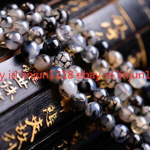 6mm Natural Black Dragon Veins Agate Onyx Gemstone Round Loose Beads 15inch