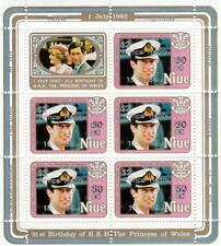 (13626) Niue MNH Prince Harry Birth minisheet 1984 u/m mint