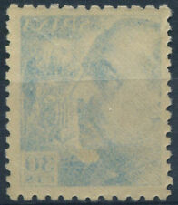 EDIFIL. VARIEDAD. GENERAL FRANCO Y ESCUDO ESPAÑA. Nº 924 ic. CALCADO AL REVERSO.