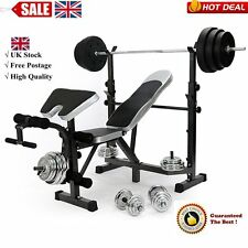 Weight Training Bench Chest Press leg extension Foldable adjustable Multi Gym SQ