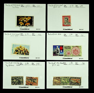 THAILAND FAMOUS PEOPLE FLOWERS AIRMAIL 10v MINT+USED STAMPS CV $13