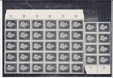 NEDERLAND NVPH 475 MNH postfrisse blokken van 30 en van 8