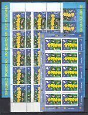 Europa CEPT 2000 Transnistria PMR Moldova MNH 5 v perf. Sheets Wholesale lot