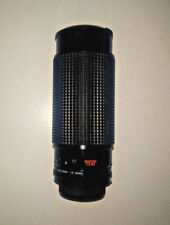 Samyang 75-300mm/F4.5-5.6 Interchangeable Lens for Nikon (BRAND NEW!)