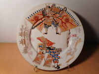 Assiette ancienne porcelaine japonaise Arita Japon 19 siècle samourai geisha