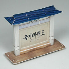 Structure Puzzle 20pcs TAEKWONDO Frame Korean Tae Kwon do Kukkiwon 3D