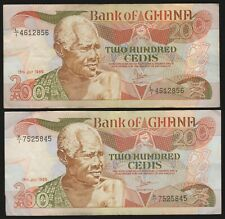 More details for 1986 ghana 200 cedis bank notes | pennies2pounds