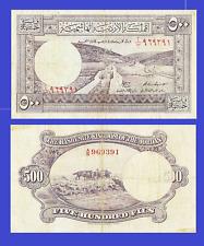 Jordan 500 fils 1949 UNC - Reproduction