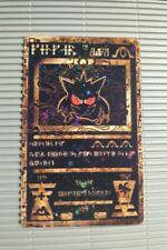 ANCIENT GENGAR POKEMON CARD SOUVENIR DISPLAY ITEM