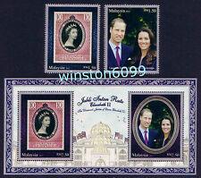 2012 Malaysia QE II Diamond Jubilee Prince William & Kate 2v Stamps + Mini Sheet