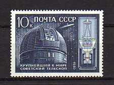 15193) RUSSIA 1985 MNH** Nuovi** - Largest Soviet Telescope ...