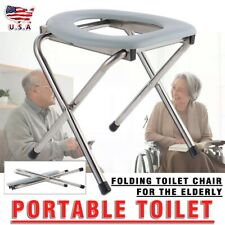 Portable Camping Toilet Chair Folding Bedside Compact Commode Outdoor Travel