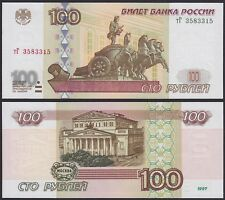 Russia 100 Rubles 1997 Pick 270b (modification 2001) UNC