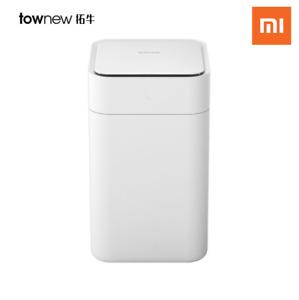 Xiaomi Townew T1 Touchless Automatic auto sealing Rubbish bin