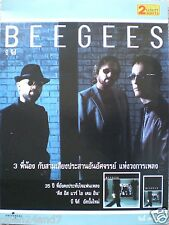 "BEE GEES ""WHERE I CAME IN"" THAILAND PROMO POSTER WITH THAI WRITING"
