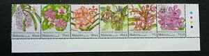 Malaysia National Definitive Orchids 2017 Flower (stamp code) MNH *unissued Rare
