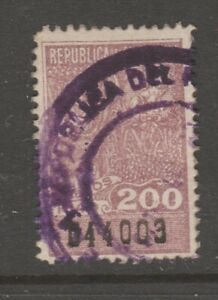Paraguay revenue stamp Fiscal - 5-24-20 -- 200 peso