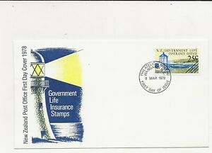 New Zealand Comm/FDC -2 x Gov Life Insurance Stamps  - 1978 (034)
