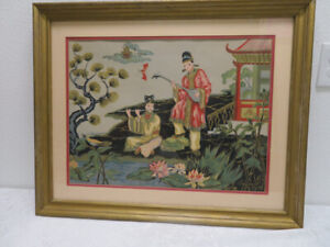 Mid Century MOD Oriental Japanese Asian Musician Geisha Ladies Print Beaumont