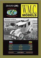 PAPER-CARD MODEL KIT-W.M.C. Models-Russian armored car from 1904 CHARRON NAKASH