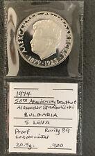 New Listing1974 Bulgaria 5 Leva 50th Anniv A.Stamboliiski 20 gr .900 Silver & *No Reserve!