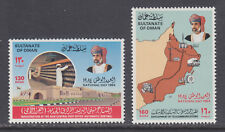 Oman 257-258 MNH. 1984 National Day, complete set of 2, fresh, bright, VF.