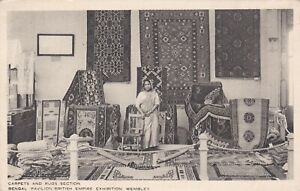 A 676  BRITISH EMPIRE EXHIBITION, WEMBLEY - BENGAL CARPETS AND TUGS SECTION