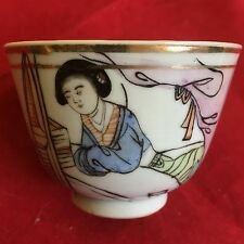Antique Chinese Famille Rose Tea Bowl 8.5cm Seal Mark Calligraphy