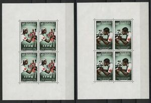 GABON, RED CROSS BOOKLET WITH SOUVENIR SHEET 1966, MINT NEVER HINGED
