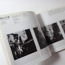 HISTORY OF MODERN PHOTOS JAPAN Araki Nobuyoshi Moriyama Daido Tatsuki Yoshihiro