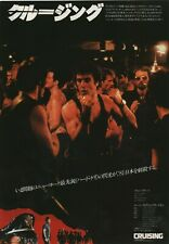 Cruising 1980 Al Pacino Chirashi Movie Flyer Poster B5 Japan