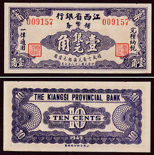 China -The Kiangsi Provincial Bank 10 Cents 1949 AU-UNC