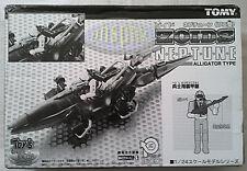 索斯 ゾイド洛依德TOMY toys dream project 1/24 ZOIDS Limited Edition Neptune Alligator