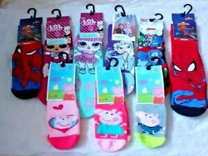 Boys Girls Slipper Socks Uk Size  6-8.5  9-12 12.5 - 3.5  New