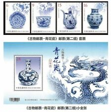 China Taiwan 2018 Blue White Porcelain Ancient Treasures stamps+sheetlet