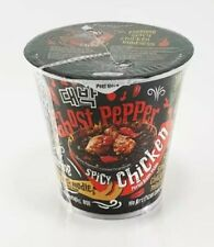 Mamee Daebak Korea Ghost Pepper Spicy Chicken Cup 80gram Limited Edition