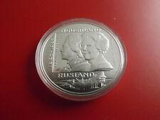 *Niederlande 25 Ecu 1997 Silber PP *ca.25g.* Netherlands-Russia (Schub114)