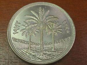 1972 Iraq Silver Dinar Crown Coin Date Palms AU/BU