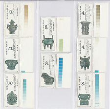 CHINA-STAMPS..1982..{T75 Western Zhou bronze }..FINE..Fullset..Unused